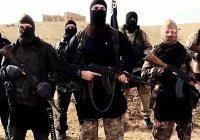 Способы борьбы с ИГИЛ обсудят в Оренбурге