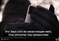 Репортер под прикрытием попробовал вербовку ИГ на себе (Видео)