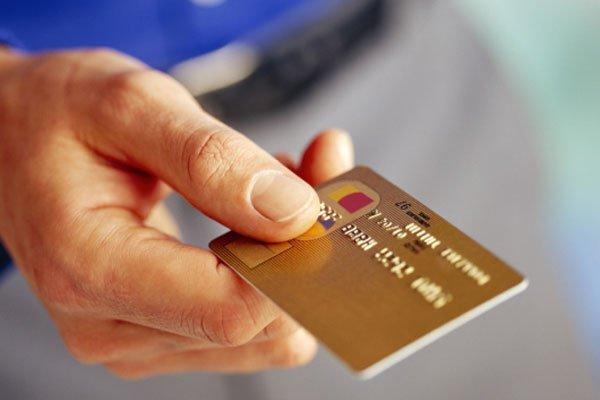 Кредитные карты представляют собой сделку, основанную на выплате процентов