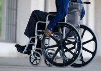 Татарстан занял 3 место среди регионов РФ по доступности инфраструктуры для инвалидов