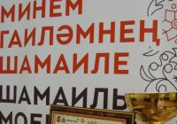 Видеоролик ДУМ РТ занял первое место в конкурсе социальной рекламы