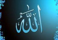 Кто они, любимые рабы Аллаха?