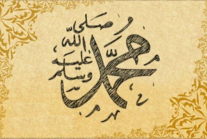 Для тех, кто хочет стать наследником Посланника Аллаха (мир ему)