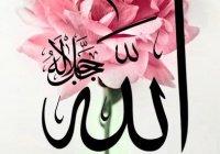 4 способа обрести любовь Всевышнего