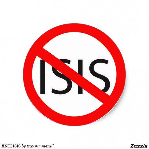 Молодежь и дети - главная мишень вербовщиков ИГИЛ.