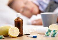 В России от гриппа скончались 126 человек