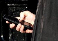 Мессенджер ИГИЛ оказался неисправным Bluetooth-приложением