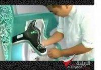 Электронное устройство для тахарата изобрели в Японии (Видео)