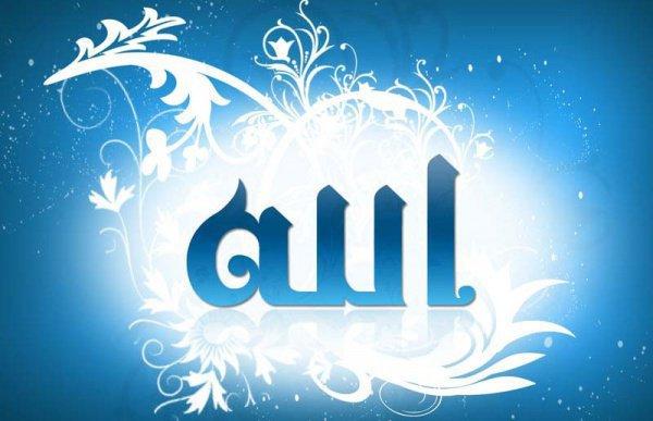 Какое место на земле является самым любимым для Аллаха?