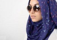 Сегодня международный день хиджаба