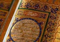Можно ли читать Священный Коран, если не понимаешь смысла аятов?