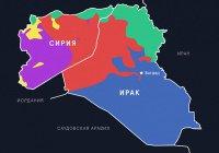 ИГИЛ потеряло 40% захваченных территорий