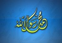 4 вида одежды, запрещенные Посланником Аллаха (ﷺ)