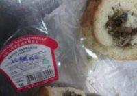 Роспотребнадзор начал проверку хлебокомбината в Саратове после сообщении о крысе в батоне