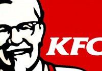Халяльный KFC появится в Казани
