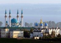 Международный форум толерантности стартовал в Казани