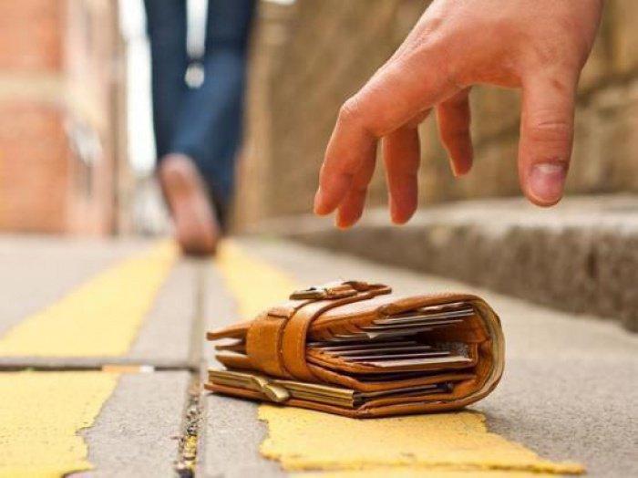 Что делать с ценной вещью, найденной на улице?