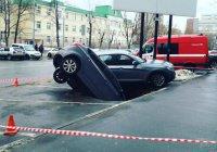 В Москве иномарка полностью провалилась в яму (ФОТО)