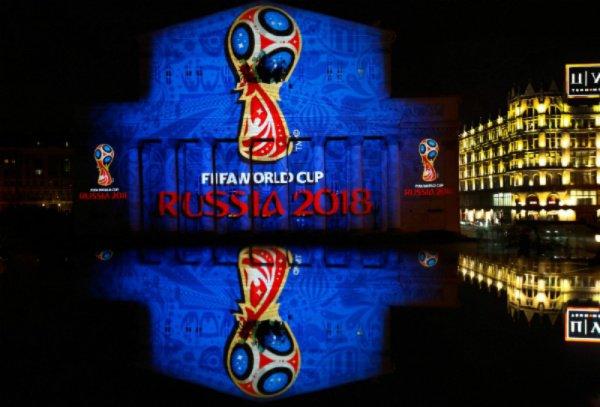 ФИФА забыла «присоединить» Крым к России.