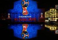 ФИФА забыла «присоединить» Крым к России