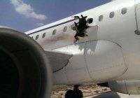 К теракту на борту сомалийского А321 может быть причастна «Аш-Шабаб»