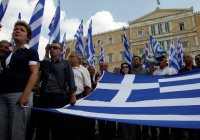 В Греции готовятся к всеобщей забастовке