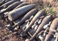 В Киргизии в канализационном люке обнаружили 230 единиц боеприпасов