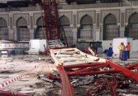 40 человек предстанут перед судом за трагедию в мечети Мекки