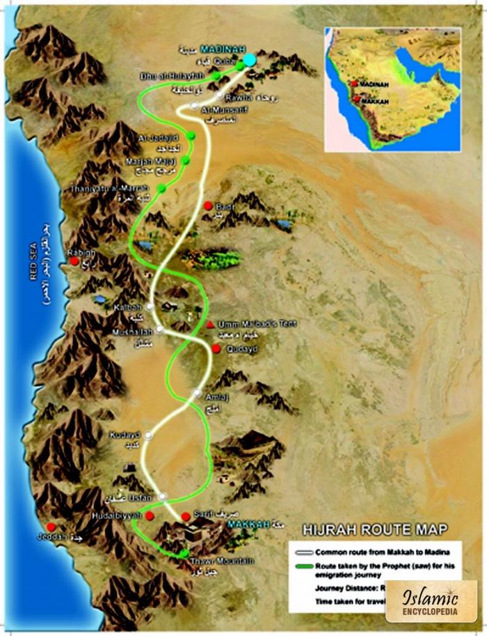 Путь, по которому совершил хиджру Пророк Мухаммад (мир ему)