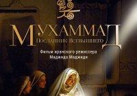Культурное сотрудничество России и Ирана обсудят в Москве