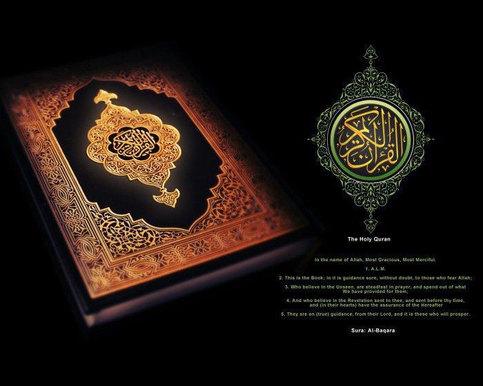 Технические достижения, предсказанные в Священном Коране