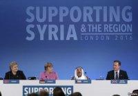 10 млрд долларов потратят на помощь Сирии