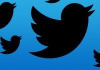 125 тысяч аккаунтов Twitter заблокировано за пропаганду ИГИЛ
