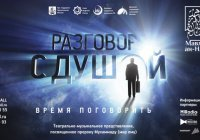 В Казани состоялась премьера шоу «Мавлид ан-Наби. Разговор с душой»