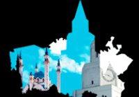 «Инвестиционные и инновационные возможности индустрии «Халяль» обсудят в Казани