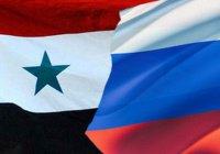 Россия усиливает экономическое сотрудничество с Сирией