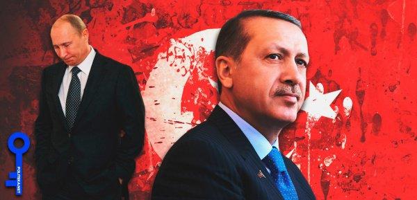 Нормализация российско-турецких отношений возможна только после выполнения Анкарой ряда условий.