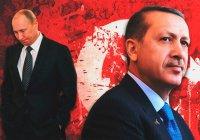 Путин встретится с Эрдоганом только после извинений – посол РФ