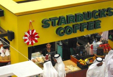Starbucks открыл двери для саудовских женщин впервые после запрета