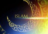 Слова, необходимые для правильного понимания ислама