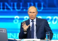 Стала известна дата прямой линии общения с президентом Путиным