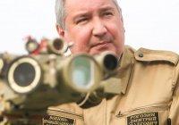Дмитрий Рогозин посетит Ирак