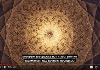 Как создать сложнейший исламский орнамент за несколько минут? (Инструкция)
