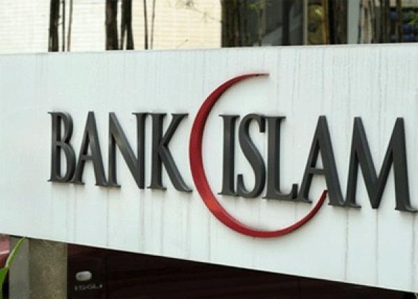 Татарстан станет первым регионом РФ, где будет функционировать новый банк