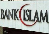 В Казани открывается первый исламский банк