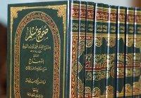 Источники религиозных норм ислама: Сунна, иджма и кийас