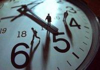 Ученые утверждают, что биологическим часами можно управлять
