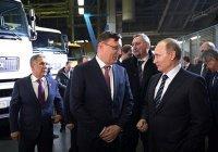 В. Путин: КамАЗ ведет себя очень амбициозно и по-хорошему агрессивно