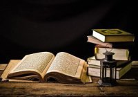 Что такое иджтихад, и кто такие муджтахиды?