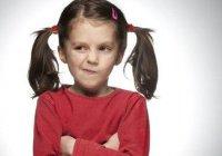 Ученые: Упрямые дети становятся более успешными в жизни